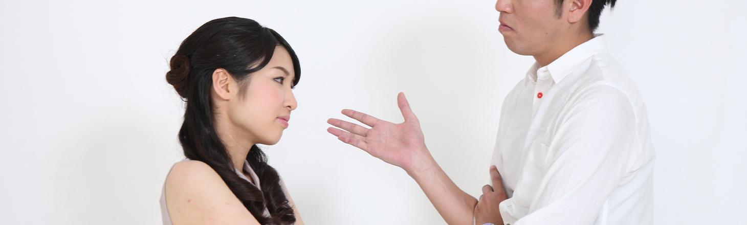 配偶者の浮気相手に不倫慰謝料を請求するための条件画像